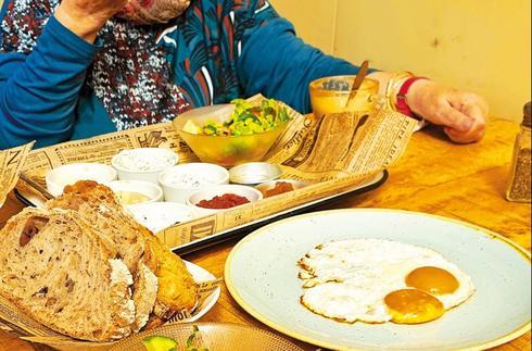 ארוחת הבוקר ששמחה את אמא