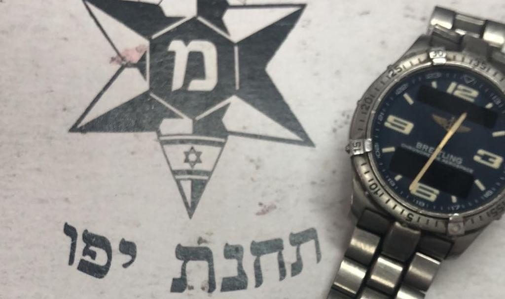 השעון שנגנב