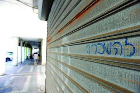 שלט להשכרה ברחוב בלפור