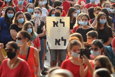 בעקבות התכנים הבוטים שפרסמו שמיניסטים בכפר סבא, מאות תלמידים יצאו להפגנה בקריאה להוקיע את האלימות