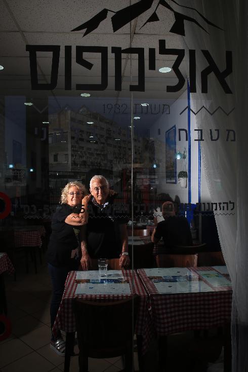 מלכה ויונה נחמן, הבעלים של מסעדת אולימפוס בתל אביב, חוגגים 50 שנות נישואין ומספרים איך העסק שורד את הרכבת הקלה והקורונה