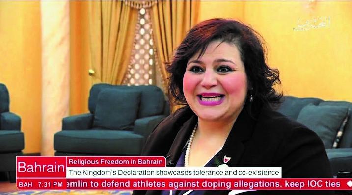 כדורי. פעילה למען העצמת נשים