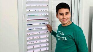 אורי יוסף לוי פותח חלון