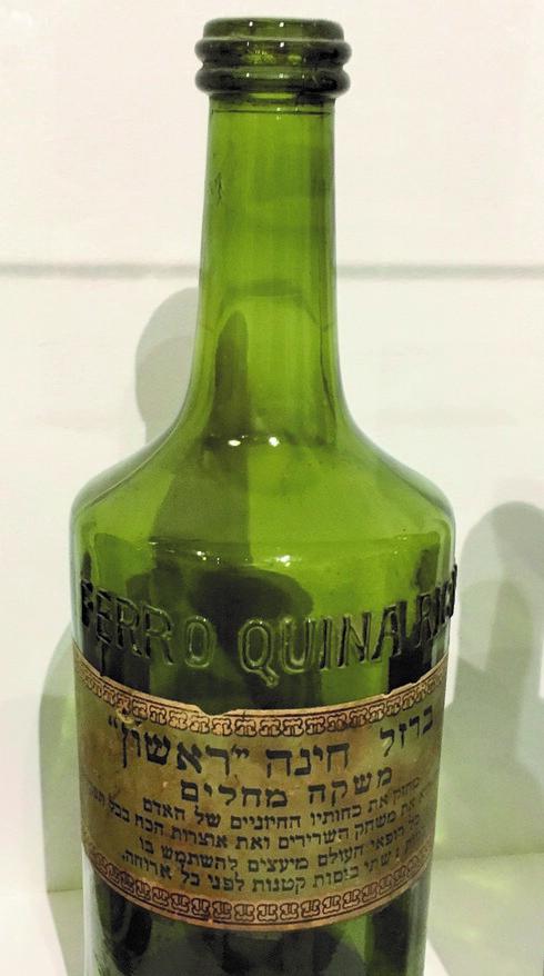 """בקבוק """"יין ברזל חינה"""" של יקב ראשון-לציון"""