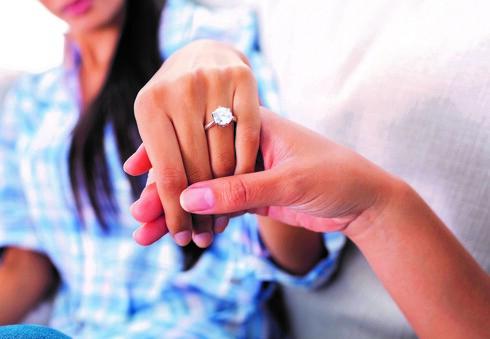 ביטל את החתונה