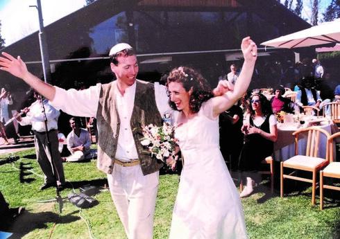 עמי ואביטל ביום חתונתם