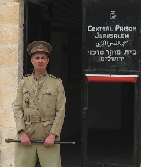"""מוזיאון אסירי המחתרת. יח""""צ"""