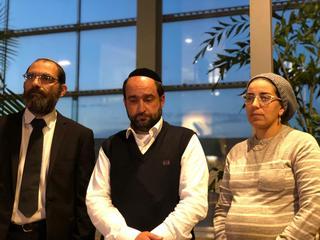 המשפחה במסיבת העיתונאים   צילום: לירן תמרי