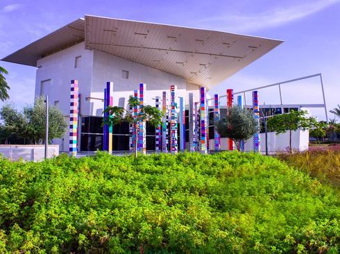 מוזיאון אגם. צילום: רן ארדה