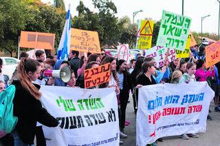 """בג""""צים והפגנות   צילום: מטה המאבק שדה התעופה בעמק"""