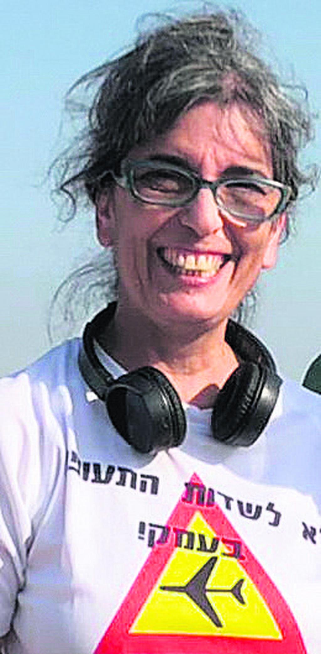 """ד""""ר צוף מויססקו-יפלח   צילום: גילה מלל"""