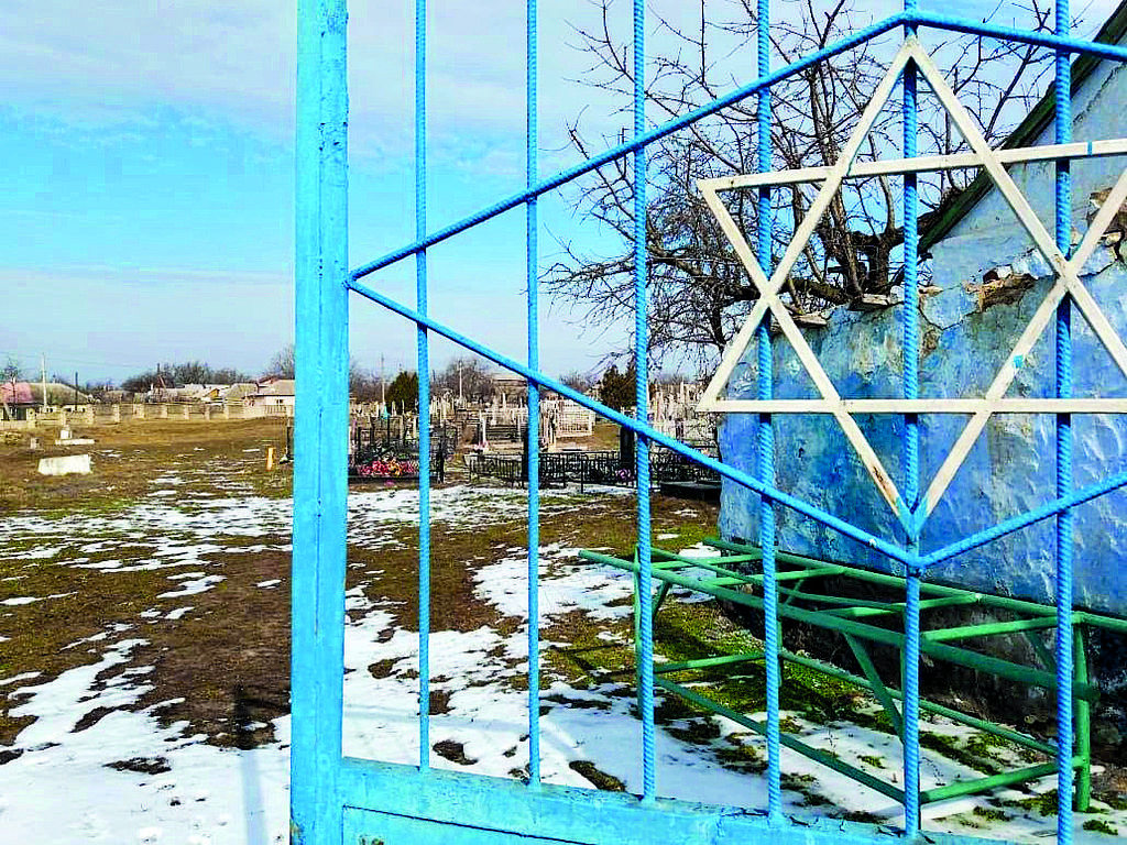 בית הקברות באוקראינה שהוביל להכרה ביהדות | צילום באדיבות המשפחה