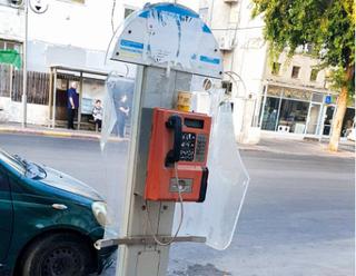 טלפון מוזנח ברחוב סוקולוב. צילום: פרטי