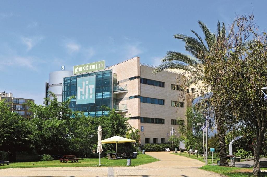 המכללה הטכנולוגית בחולון | צילום: קובי קואנקס
