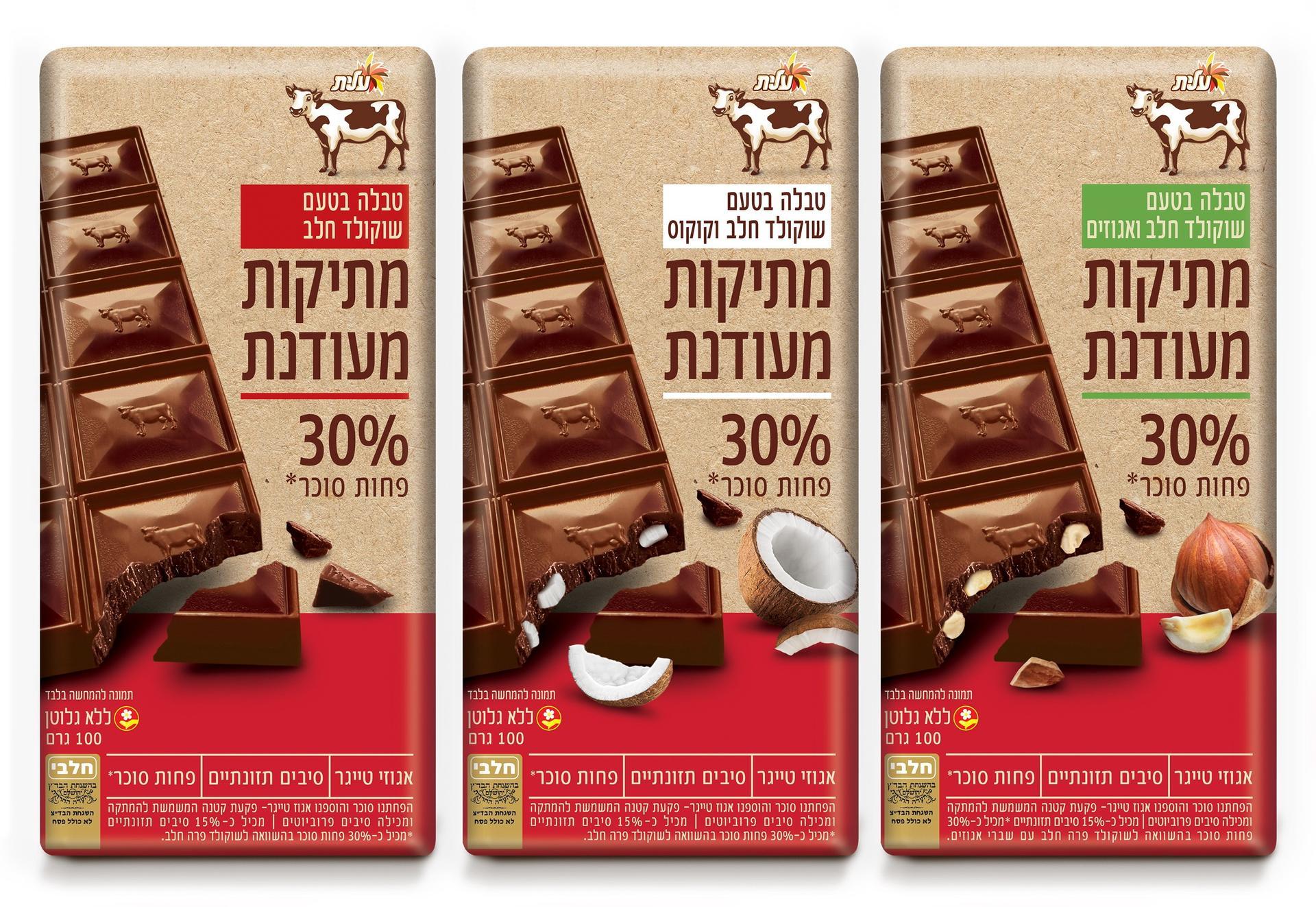 שוקולד פרה עם פחות סוכר. צילום: סטודיו שטראוס