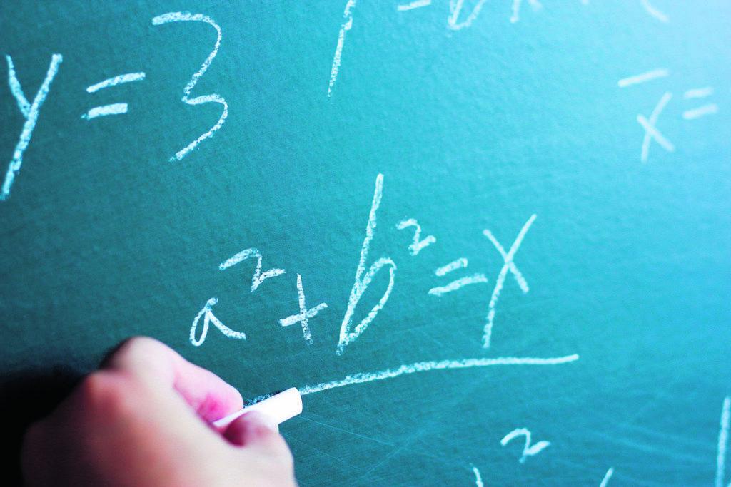 לימודי מתמטיקה | המחשה: Shutterstock