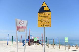 שלט צונאמי בחוף הים | צילום: רשות החירום הלאומית